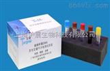 肠道病毒PCR检测试剂盒