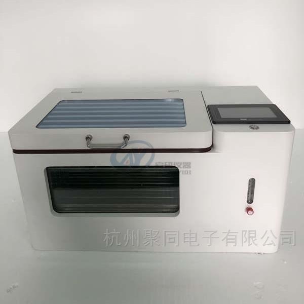 杭州聚同电子有限公司