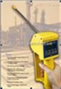便携式气体泄漏检测仪PortaSens II (C16)