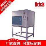 可程式厢式电阻炉
