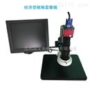 经济型视频显微镜