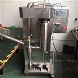 深圳有机溶剂喷雾干燥机JT-5000Y喷雾造粒机