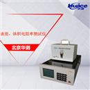 可測薄膜材料的高阻計