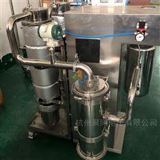 石家庄微型有机溶剂喷雾干燥机