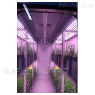 杭州利全科技有限公司