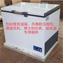 低温试验箱老化环境测试箱