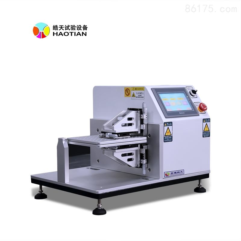 小型弯折试验机Ai 800×800.jpg