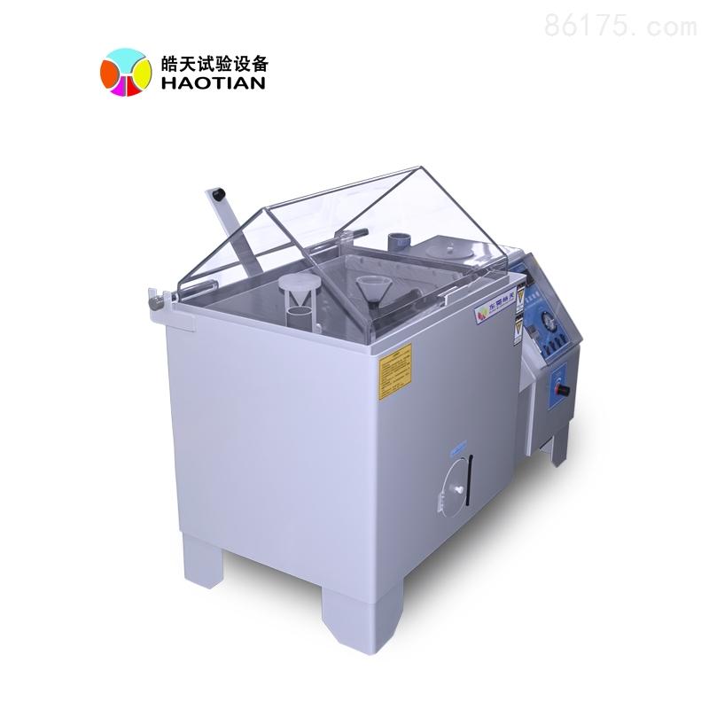 复式盐雾试验箱AiL 800 ×800.jpg