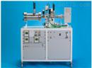 供应英国海德密封气体分析质谱仪