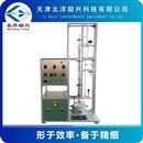 实验室连续加压精馏仪器装置,蒸馏装置