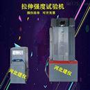 数字式材料试验机  特价