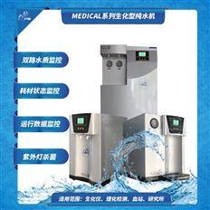 制剂型纯水机