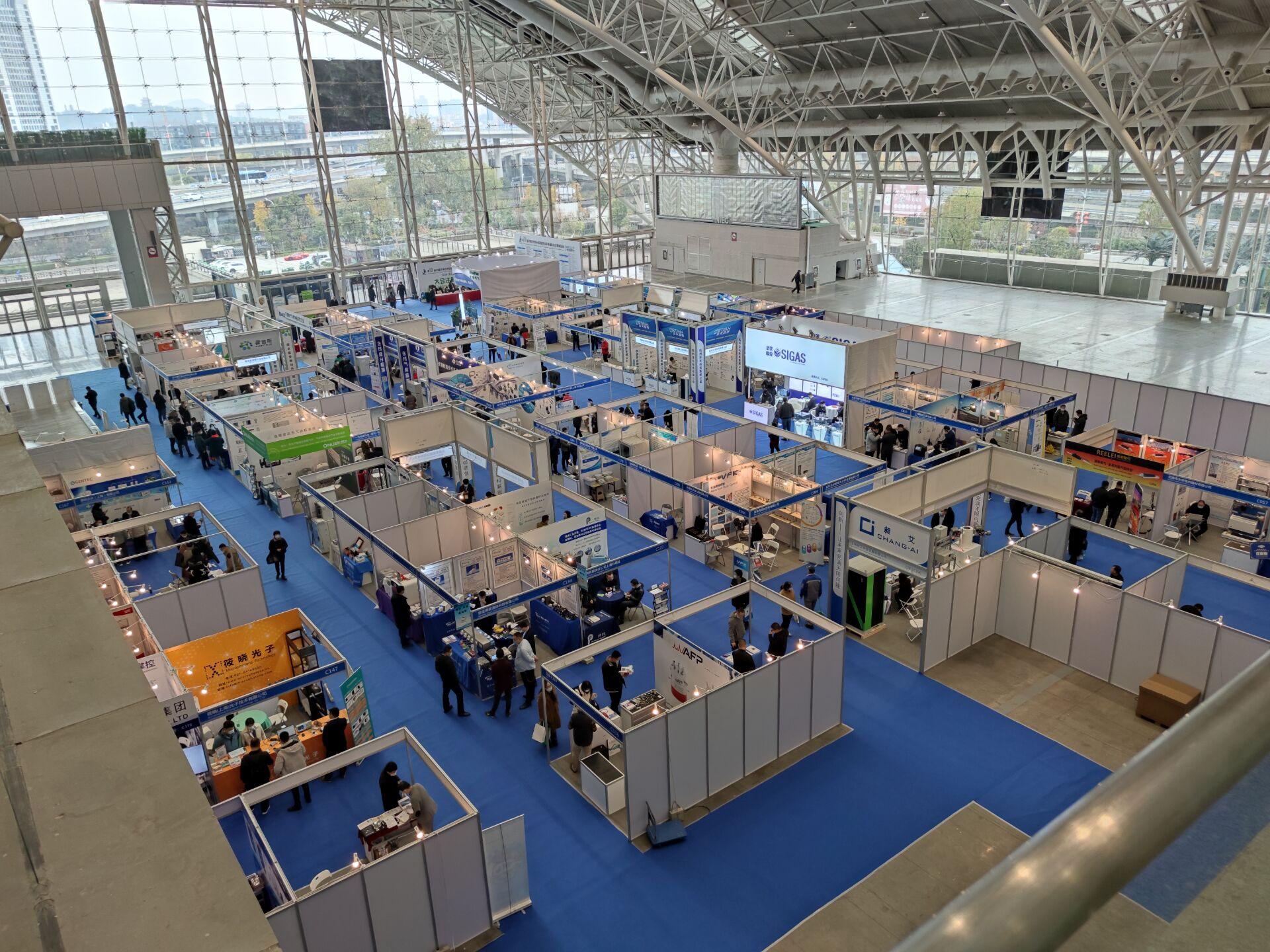 共聚盛会 CIOAE 2020在南京盛大开幕