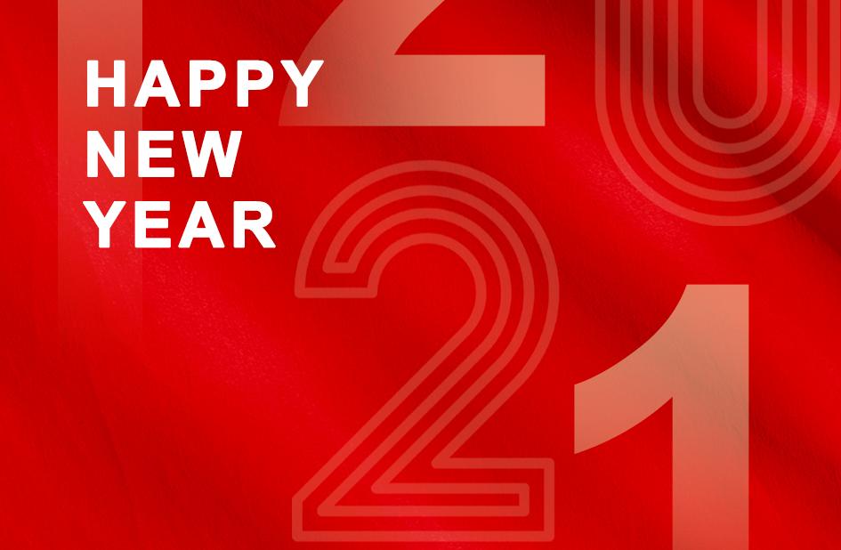迈向2021 仪器网祝大家元旦快乐