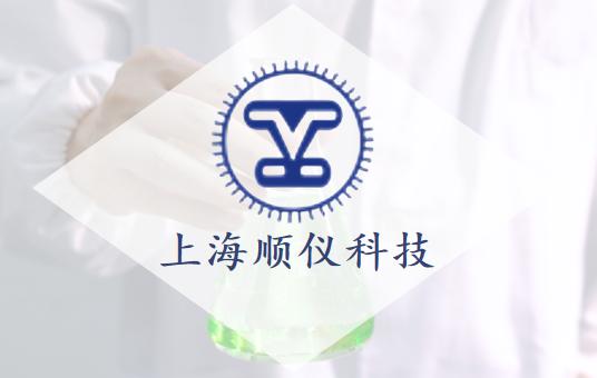 专注专业专心 上海顺仪推动民族饮料工业发展