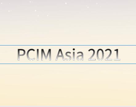 PCIM Asia 2021