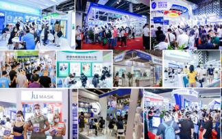 上海国际医用防护用品展览会