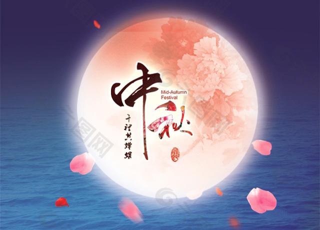 2021年中秋节放假通知丨卓立汉光祝您中秋节快乐